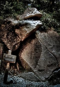 tsukuba toad rock