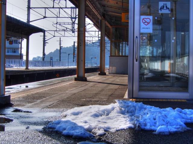 omi takashima station