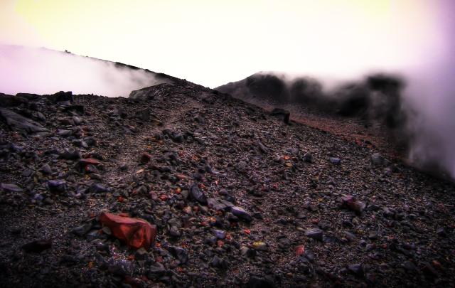 asama crater