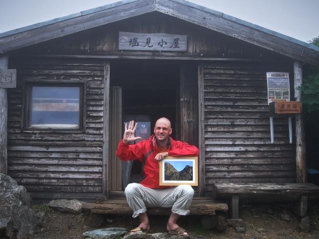 'Summit Photo'